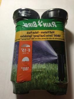 Rain Bird Half Pattern Value Pack 1800 Series Dual Spray Spr