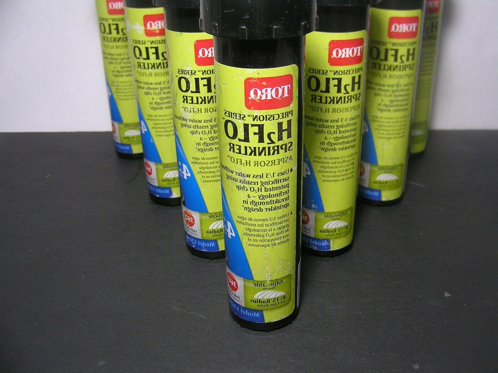 10 53894 precision h2flo 4 inch sprinkler