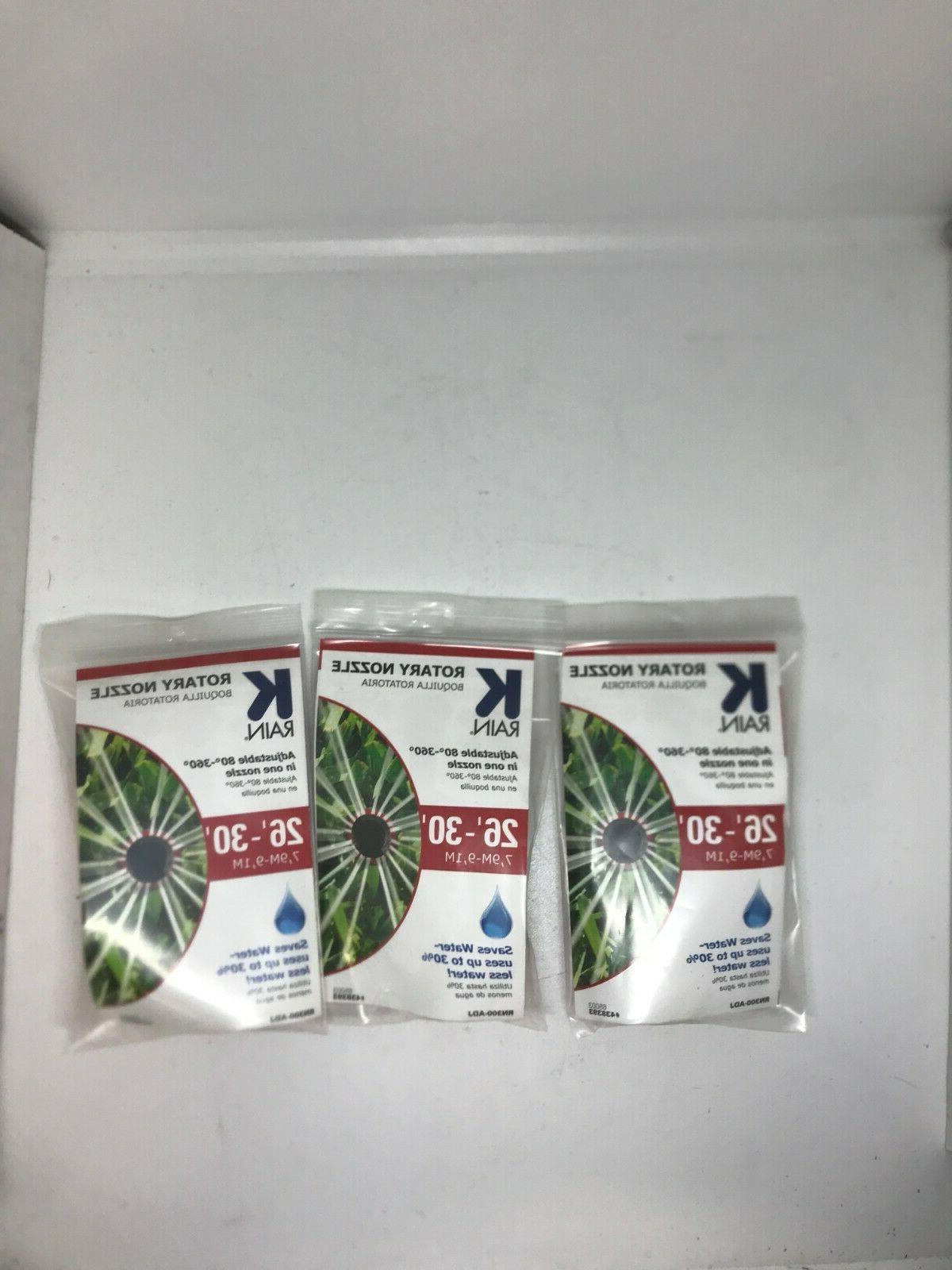 K Sprinklers 3BX RN300-ADJ